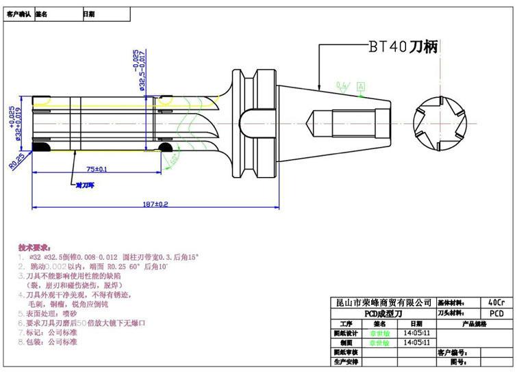 电路 电路图 电子 工程图 平面图 原理图 755_544